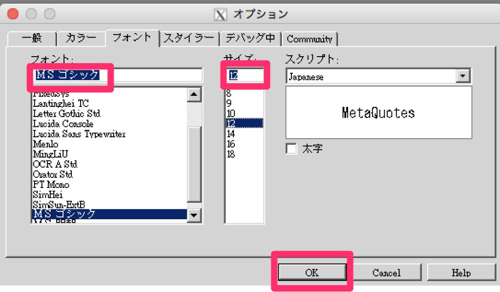 MQL言語入門 メタエディタ(MetaEditor)