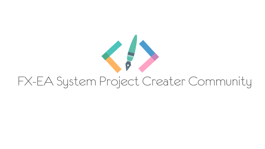 FX-EA-System-Project-Creater-Community
